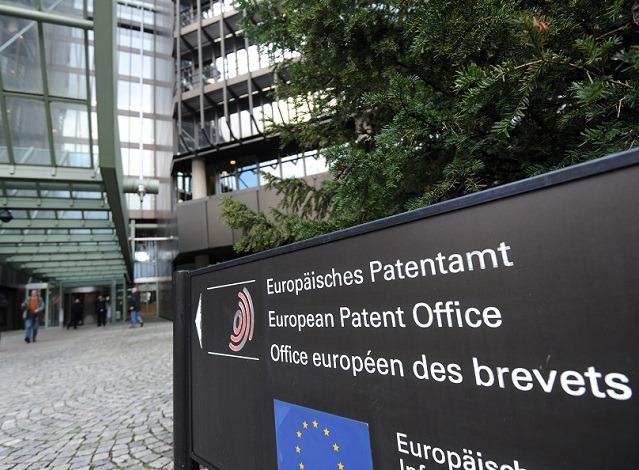 Belgian case law on 'pension tax adjustment' for international civil servants